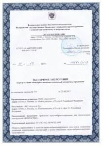 GIG_vIBROSTEK-1