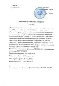 ak_isp_shm-100-1