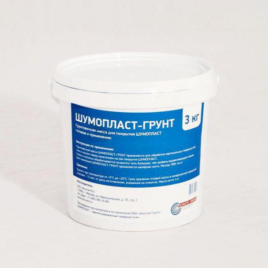 shumoplast-grunt3